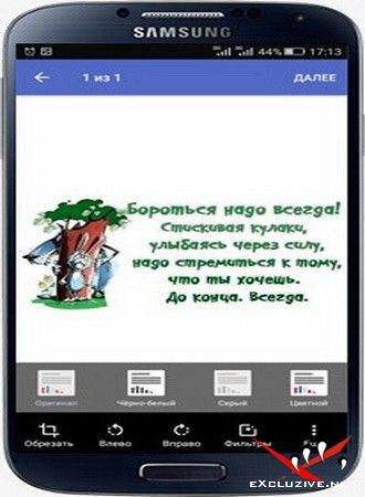 ABBYY FineScanner Pro 1.12.873 [Android]