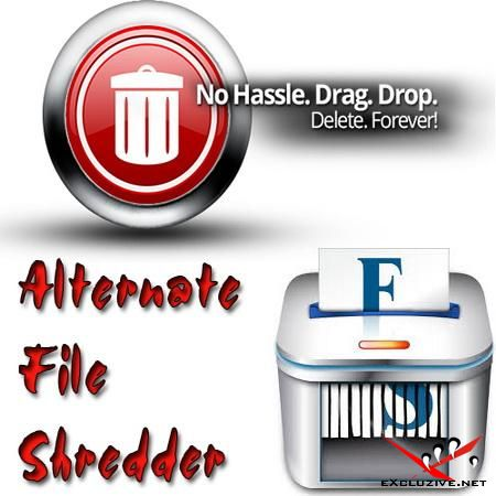 Alternate File Shredder 2.100