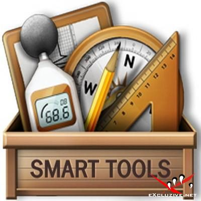 Smart Tools 2.0.6 [Android]