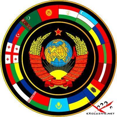 Монеты стран бывшего СССР v2.2 Full [Android]