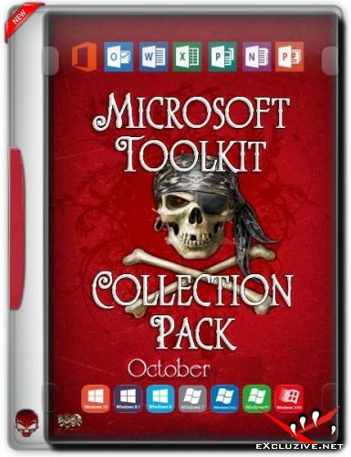 Microsoft Toolkit Collection Pack August (31.08.2017)