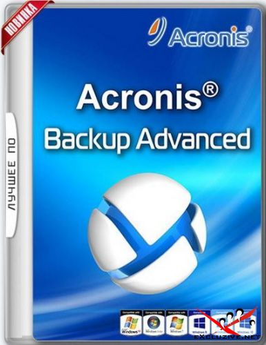Acronis Backup Advanced 11.7.50073 + Universal Restore & BootCD