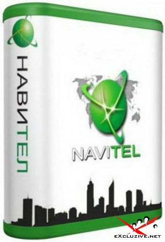 New Navitel 9.9.138 [Android]