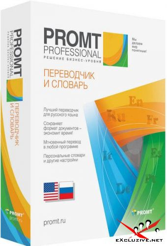 Promt 18 Professional + All Dictionaries