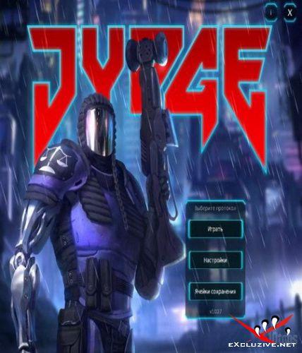 Jydge (2017,PC)