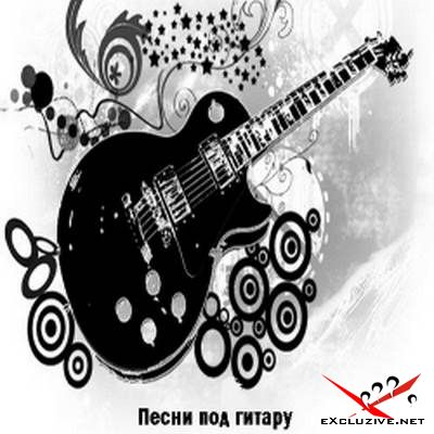 Guitar Songs / Песни под гитару 6.7.9 [Android]