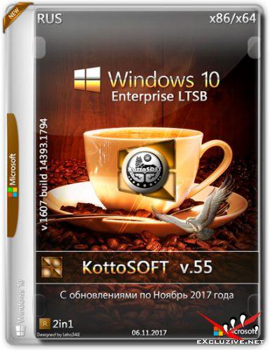 Windows 10 Enterprise LTSB x86/x64 KottoSOFT v.55 (RUS/2017)