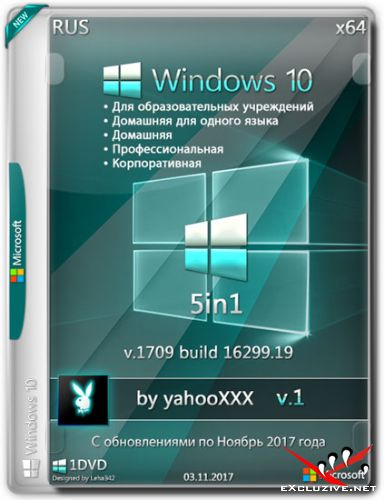 Windows 10 5in1 Ver.1709.16299.19 by YahooXXX (RUS/2017)