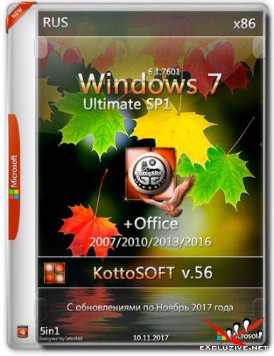 Windows 7 Ultimate SP1 x86 KottoSOFT v.56 (RUS/2017)