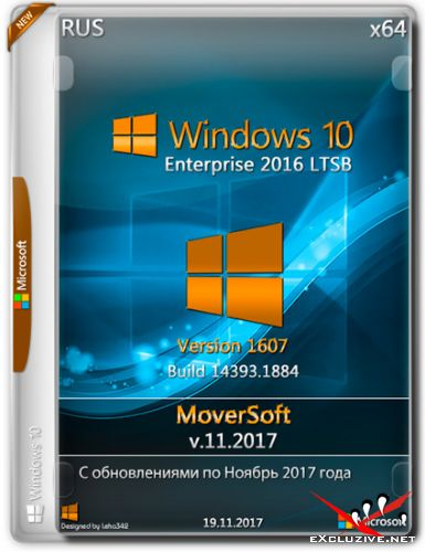 Windows 10 Enterprise 2016 LTSB x64 1703 MoverSoft v.11.2017 (RUS)