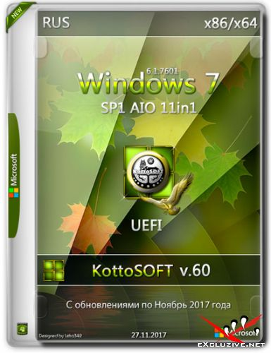 Windows 7 SP1 x86/x64 AIO 11in1 KottoSOFT v.60 (RUS/2017)
