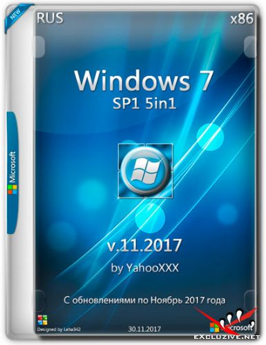 Windows 7 SP1 x86 5in1 v.11.2017 by YahooXXX (RUS/2017)