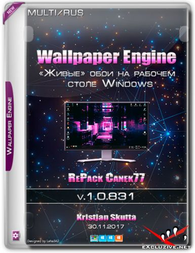 Wallpaper Engine 1.0.981 RePack Canek77 (MULTi/RUS/2017)