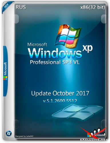 Windows XP Professional SP3 VL x86 Update Oct 2017 (RUS)