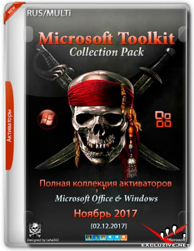 Microsoft Toolkit Collection Pack November 2017 (RUS/MULTi)