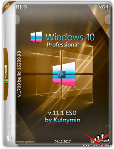 Windows 10 Pro x64 1709 by Kuloymin v.11.1 ESD (RUS/2017)