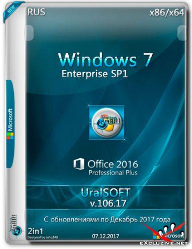 Windows 7 Enterprise SP1 x86/x64 & Office2016 v.106.17 (RUS/2017)