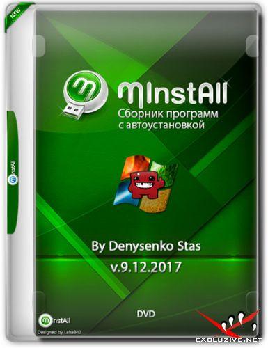 MInstAll v.9.12.2017 By Denysenko Stas (RUS)