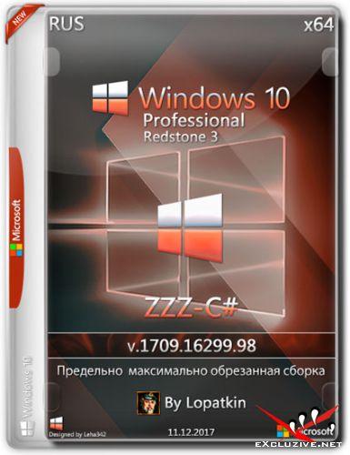 Windows 10 Pro x64 RS3 1709.16299.98 ZZZ-C# (RUS/2017)