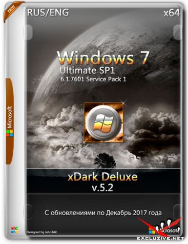 Windows 7 Ultimate SP1 x64 xDark Deluxe v.5.2 (RUS/ENG/2017)