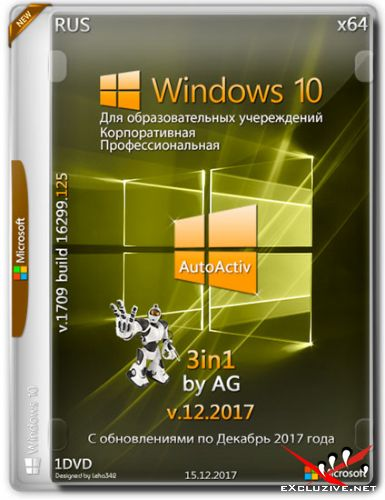 Windows 10 3in1 x64 16299.125 + WPI by AG v.12.2017 (RUS/2017)
