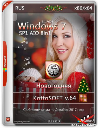 Windows 7 SP1 x86/x64 AIO 8in1 KottoSOFT v.64 (RUS/2017)