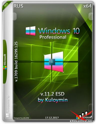 Windows 10 Pro x64 1709.16299.125 by Kuloymin v.11.2 ESD (RUS/2017)