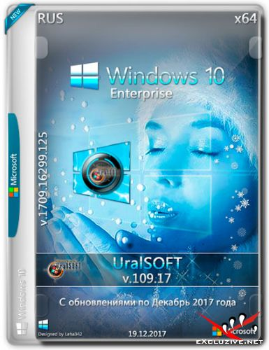 Windows 10 Enterprise x64 16299.125 v109.17 (RUS/2017)