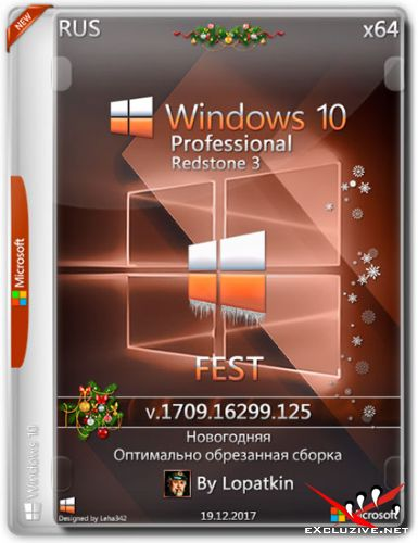 Windows 10 Pro x64 RS3 1709.16299.125 FEST (RUS/2017)