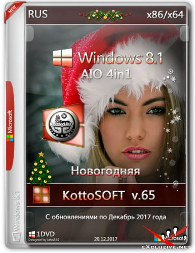 Windows 8.1 x86/x64 4in1 KottoSOFT v.65 (RUS/2017)