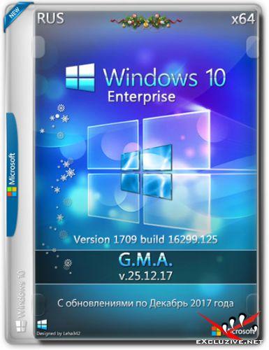 Windows 10 Enterprise x64 RS3 G.M.A. v.25.12.17 (RUS/2017)