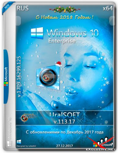 Windows 10 Enterprise x64 16299.125 v.113.17 (RUS/2017)