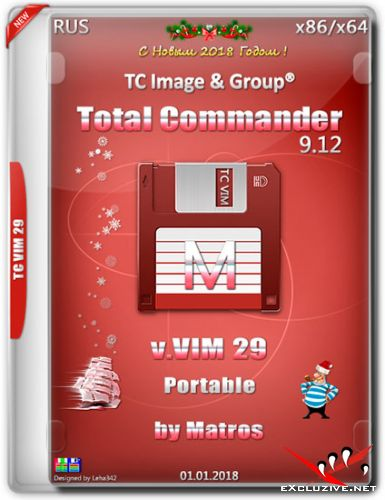 Total Commander 9.12 v.VIM 29 Portable by Matros (RUS/2018)