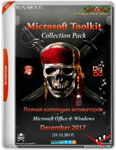 Microsoft Toolkit Collection Pack December 2017 (RUS/MULTi)