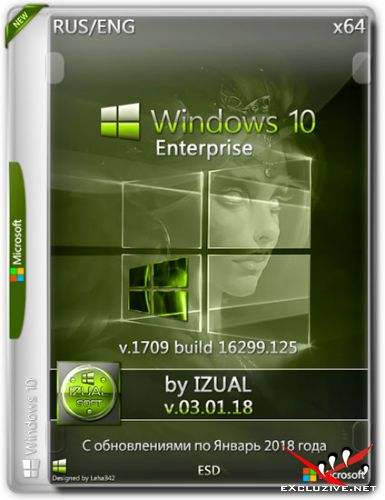 Windows 10 Enterprise x64 1709 by IZUAL v.03.01.18 (RUS/ENG/2018)