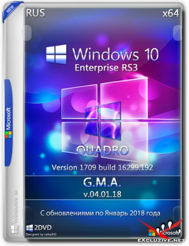 Windows 10 Enterprise x64 RS3 G.M.A. QUADRO v.04.01.18 (RUS/2018)