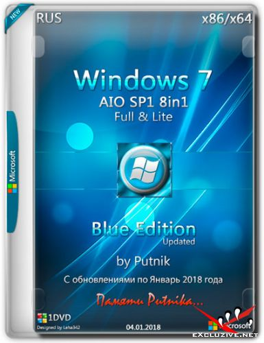 Windows 7 SP1 x86/x64 AIO 8in1 Blue Eition Updated by Putnik (RUS/2018)