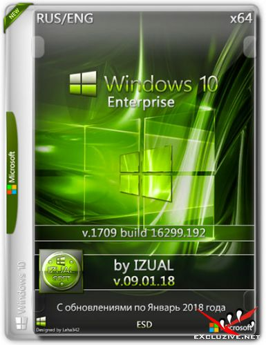 Windows 10 Enterprise x64 1709 by IZUAL v.09.01.18 (RUS/ENG/2018)