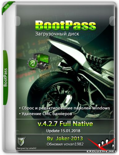 BootPass v.4.2.7 Full Native (RUS/2018)