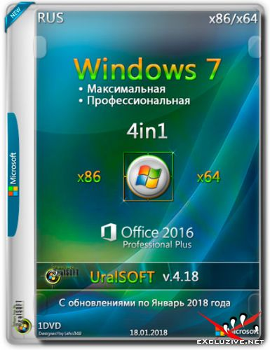 Windows 7 x86/x64 4in1 Pro & Ultimate Office2016 v.4.18 (RUS/2018)