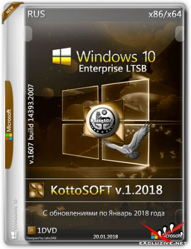Windows 10 Enterprise LTSB x86/x64 KottoSOFT v.1 2018 (RUS)