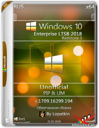 Windows 10 x64 1709 Enterprise LTSB 2018 Unofficial 2x1 (RUS/2018)