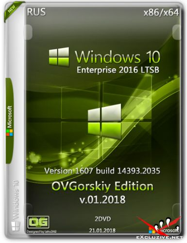 Windows 10 Enterprise LTSB x86/x64 1607 Office16 by OVGorskiy® 01.2018 (RUS)