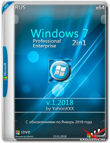 Windows 7 SP1 x64 2in1 v.1.2018 by YahooXXX (RUS)