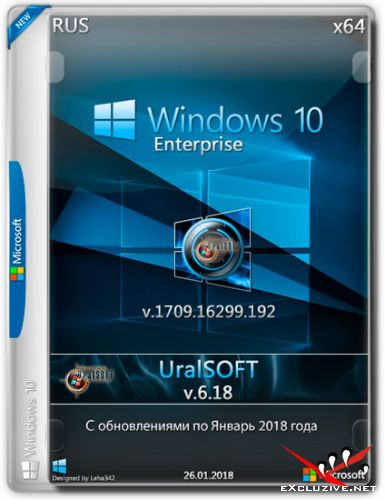 Windows 10 Enterprise x64 16299.192 v.6.18 (RUS/2018)