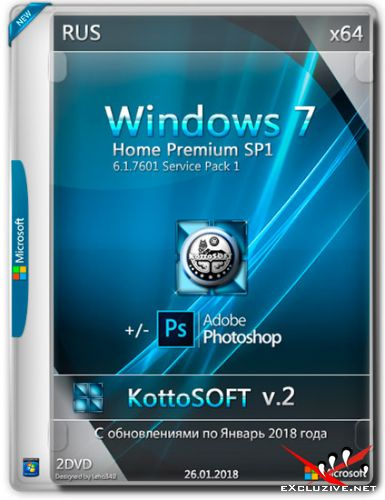 Windows 7 Home Premium x64 +/-  Photoshop CC 2018 KottoSOFT v.2 (RUS/2018)