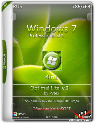 Windows 7 Professional x86/x64 Optimal Lite 4in1 v.3 (RUS/2018)