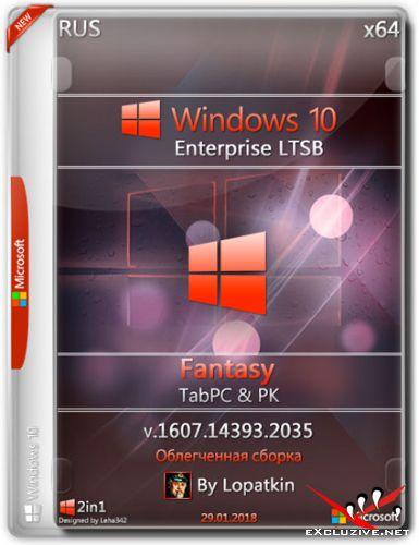 Windows 10 Enterprise LTSB x64 1607 Fantasy 2x1 (RUS/2018)