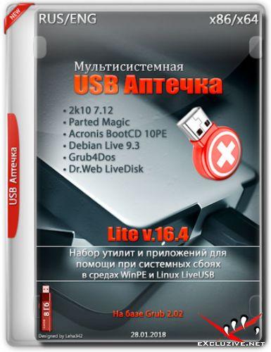 Мультисистемная USB Аптечка Lite v.16.4 by Vadim88 (RUS/ENG/2018)