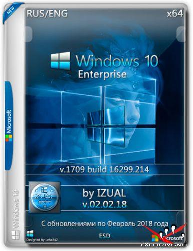 Windows 10 Enterprise x64 1709.6299.214 by IZUAL v.02.02.18 (RUS/ENG/2018)